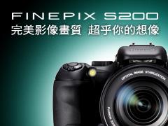 FINEPIX S200