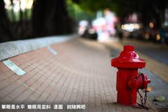 在 / 街拍 by M3-csl
