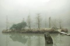 忘却の地 by Badass trips