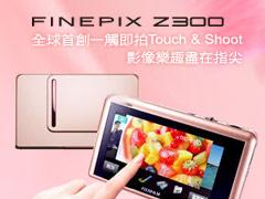 FINEPIX Z300