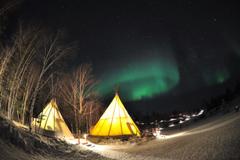 Aurora Borealis 北極光 by stevevan
