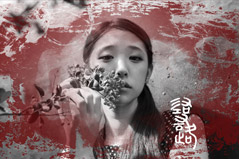 魏米娜-尋路 by Brent良