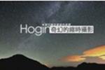 Hogin-奇幻的縮時攝影