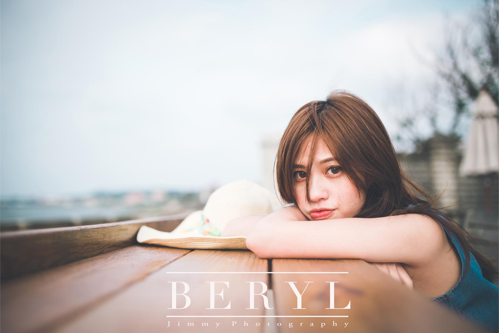 北海岸的夏日前奏 | Beryl