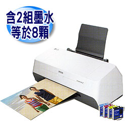 Printer & Imaging Products Support - Epson
